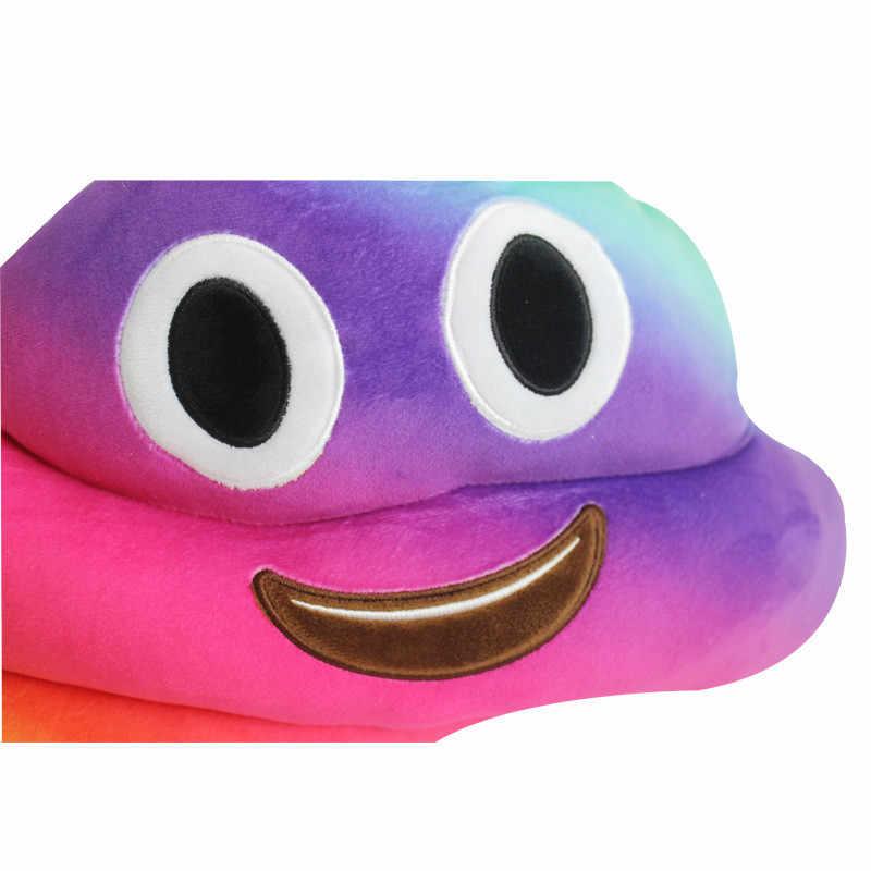 Emoji Smiely Подушка какашка плюшевые подушки для домашнего декора игрушка дорожное сиденье детский подарок Мягкая кукла Poop дропшиппинг PJ0829