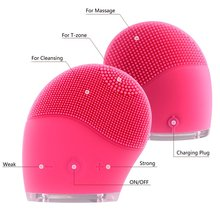 Skin Face Care Mini Electric Facial Cleaning Massage Brush Washing Machine Waterproof Silicone Cleanser Dirt Remove Dropshipping