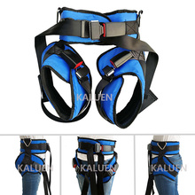 Kids Adult Trampoline Parts Bungee Jumping Trampoline Harness цена в Москве и Питере