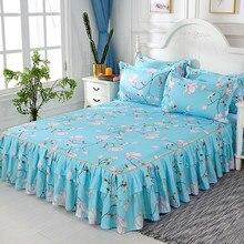 3 шт. постельная юбка с цветочным принтом, простыня для дома, изящное покрывало, постельное белье, декор в спальню, наматрасник, наволочка