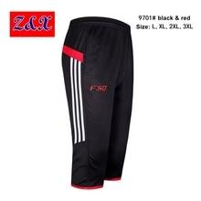 Дешевые шорты хорошее качество повседневная пляж шорты spo ртс летний отдых Активных мужчин эластичные брюки бренд шорты мода верхней