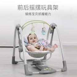 CH Baby Schaukel Stuhl Elektrische Baby Schaukel Stuhl Kind Wiege Bett Placarders Concentretor Schaukel Stuhl Chaiselongue