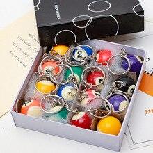 16 шт./компл. мини-брелок в форме биллиарда, разноцветный колоритный бассейн, маленький шар, брелок, креативные подвесные украшения