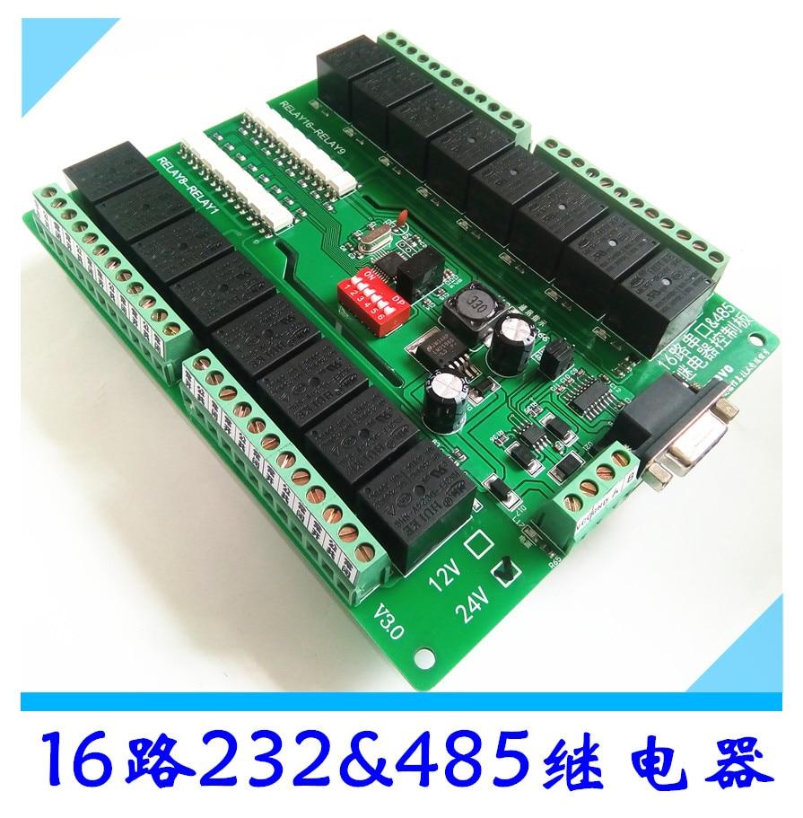 16 MODBUS 485 serial interface module relay control board module relay 15 control board stc12c5a60s2 dual serial mcu