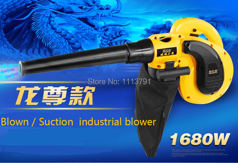 SIDAPU 1680W high power blower fan computer Internet bar computer dust blower vacuum cleaner household