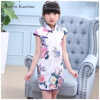 5 14Y Summer Baby Girls Dresses Party Vintage Chinese Traditional Dress Cheongsam Wedding Next Costume Casual
