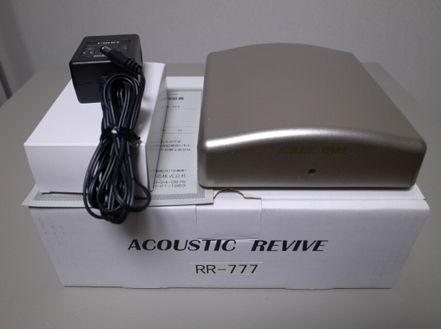 NEW Acoustic Revive RR-777 Ultra Low Frequency Schumann Wave Generator