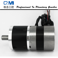 Nema 23 60W gear dc brushless motor planetary reduction gearbox ratio 4:1 with bldc motor 24V