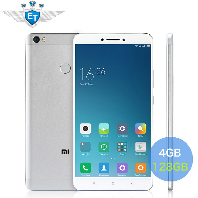 Original Xiaomi Mi Max Pro Prime 6.44 Inch 1080P Cell Phone Snapdragon 652 Octa Core 4GB RAM 128GB ROM 4850mAh 16MP Fingerprint