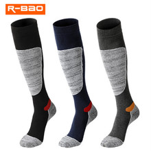Skiing Socks (2 Pairs/lot) R-BAO/RB3323 Cotton Men Women Sports Warm Outdoor Hiking