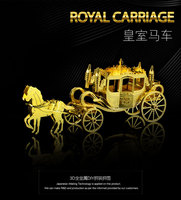 HK NANYUAN F22202T Royal Carriage Japanese Makeing 2D TO 3D 2 Sheets Golden Metal Assembly Model