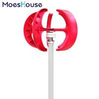 Красный Фонари Стиль Небольшой Вертикальный ветряной генератор с низкой начать Скорость для включения/решетки Системы 100 Вт 200 Вт 300 Вт 12 В 24