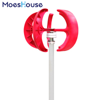Red Lantern Style Small Vertical Wind Turbine Generator with Low Start Speed for on/off Grid System 100W 200W 300W 12V 24V