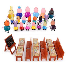 Complete Series Peppa Pig George Guinea Family Role Action Figure  Pelucia Classroom Toys For Children Gifts