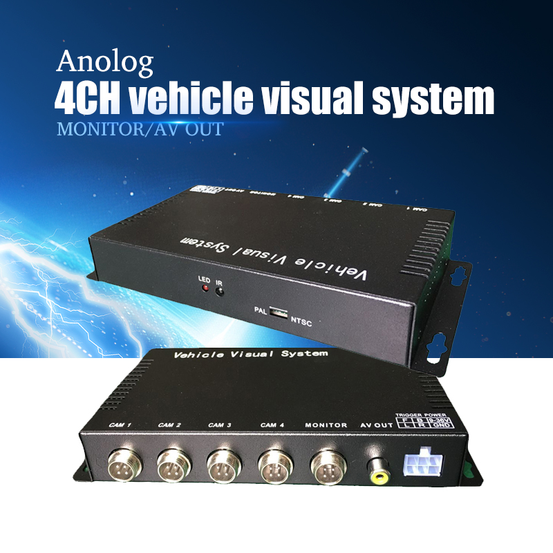 YiiSPO 4CH car video digital Color Quad Splitter Processor CCTV System 4in 2out reversing image processor vga 4ch color cctv security camera quad processor remote control