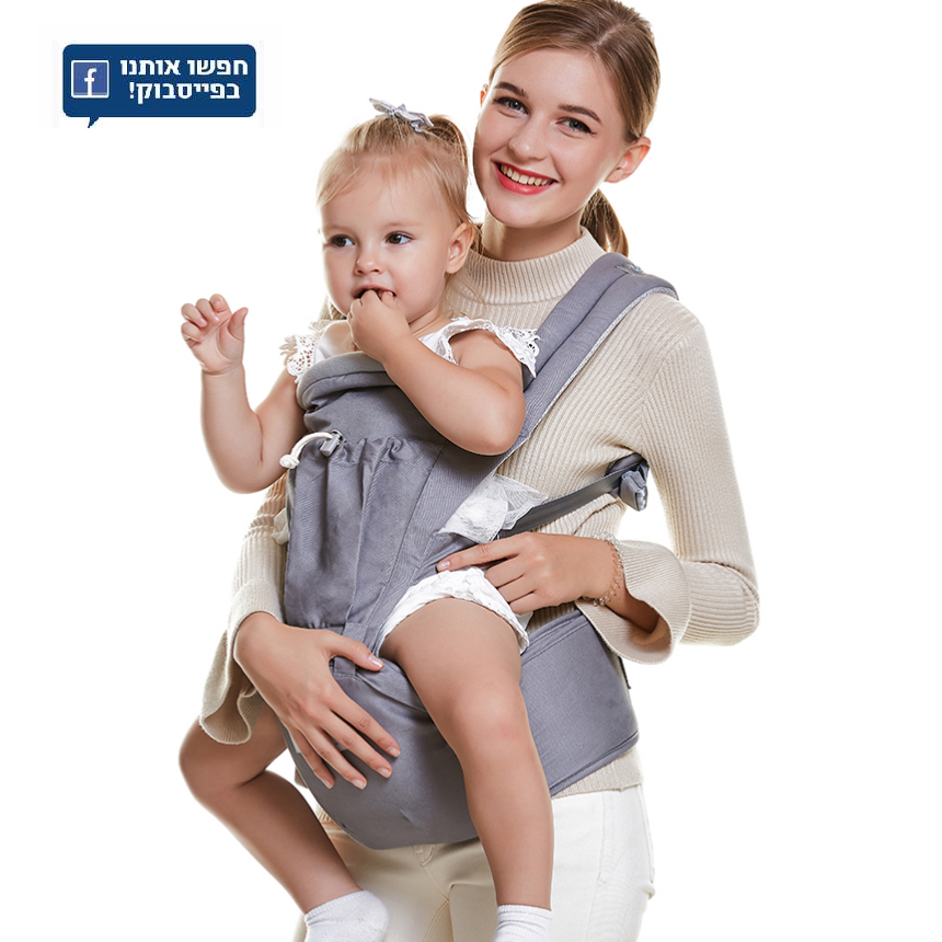 vip newborn adjustable sling wrap hipseat and ergonomic baby carrier