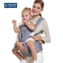 وصلة للاطفال حديثي الولادة من ايزرال VIP قابل للتعديل حبال التفاف hipesate