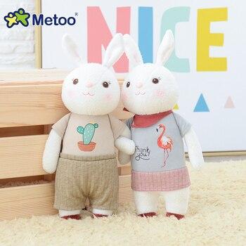 34 cm Kawaii Metoo pluszowe lalki wypchane dla dzieci zabawki dla dzieci urodziny prezent na Boże Narodzenie Angela króliczki Tiramitu małe Metoo lalka
