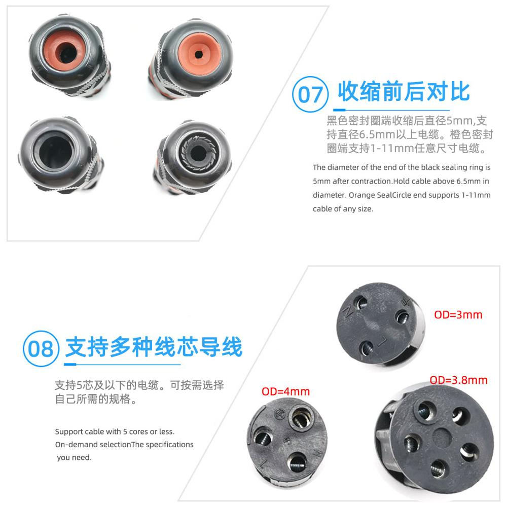 1pcs lot Cable Connector Waterproof IP68 250V 16a 6 12mm Electrical Wire Sealed Retardant 3 5 pin wire Connector for LED Light in Connectors from Lights Lighting