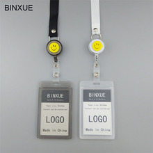 BINXUE Employee card Can hang, you can clip Cover card,Double sided visible hard ID Holder 1.5 cm wide Lanyard Telescopic Badge