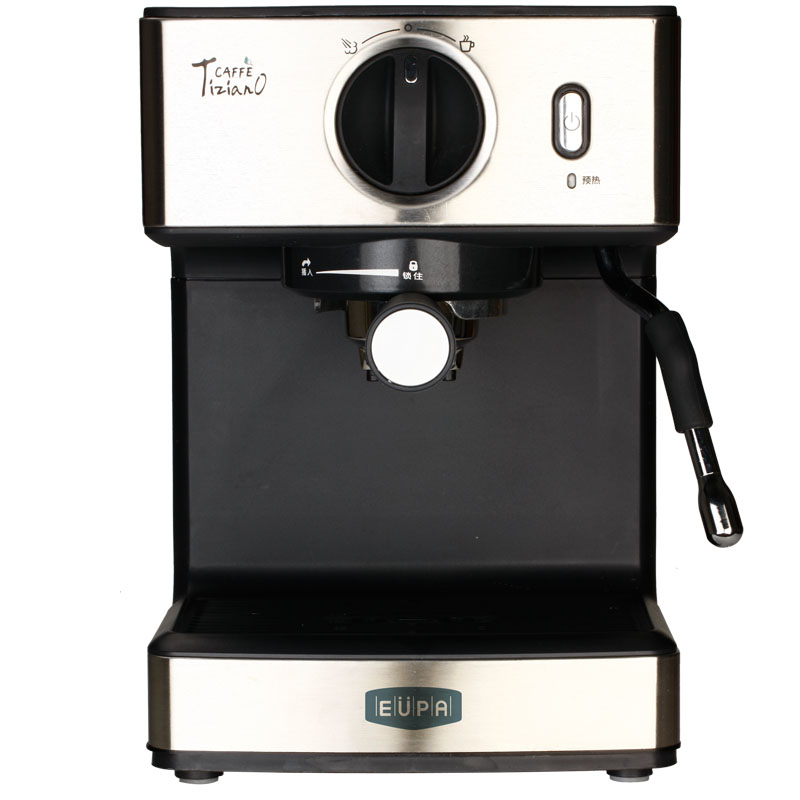 220V Stainless Steel Espresso Coffee Maker 15Bar Semi Automatic Steam Boiling Coffee Machine ...