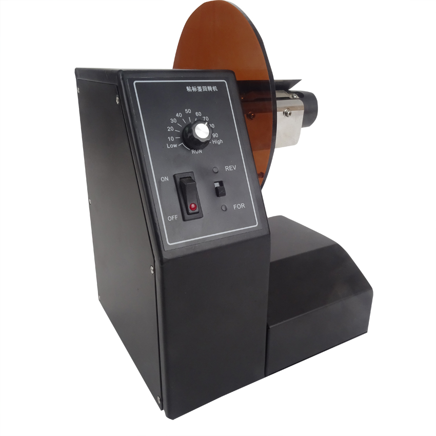 1pc ZY-BH-10-C Desktop Automatic label rewinder,Label recycling machine,Label roll retractor machine recycling fun