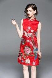 Nieuwe Jaar Party Chinese Borduurwerk Mouwloze Qipao Jurk Voor Vrouwen
