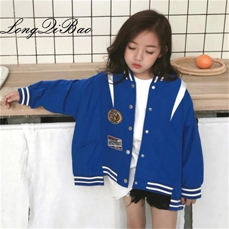 Girls Cardigan Sweater 2018 Autumn New Medium Childrens Fashion Jacket Baseball Suit Korean Wave Girls Cardigan Sweater 2018 Autumn New Medium Childrens Fashion Jacket Baseball Suit Korean Wave