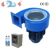 250w industrial induced draft snail fans air blower turbo 220v RPM control with Variable frequency Drive