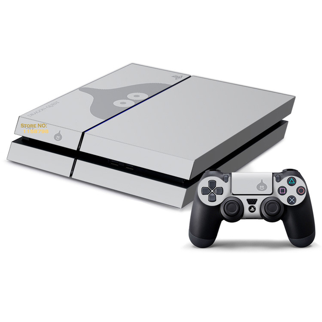 Playstation 4 Console Limited Edition
