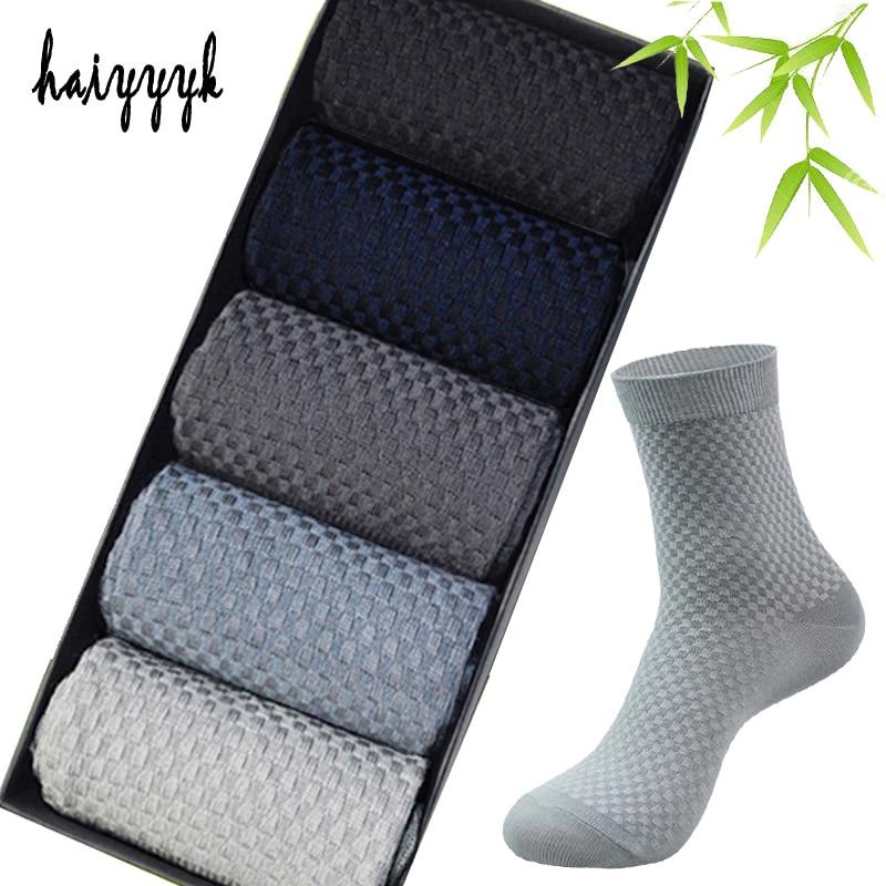 New Bamboo Fiber Men Socks Classic Deodorant Business Brand Crew Socks Men High Quality Casual Compression Socks 5pairs / Lot