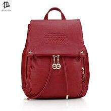 Классический Стиль личи зерна искусственная кожа женские дорожные рюкзак дамы повседневная школьная ноутбук сумка пакет обратно