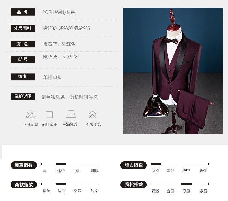 Cheap colorful mens suits