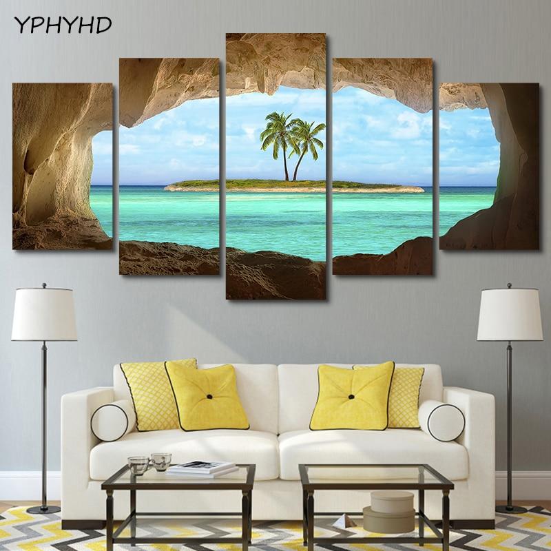 YPHYHD 5 Pieces Beach Coconut Tree Frame Home Decor Living ...