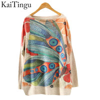 2016 New Autumn Winter Fashion Women Long Batwing Sleeve Knitted Print Warm Sweater Loose Blouse Jumper