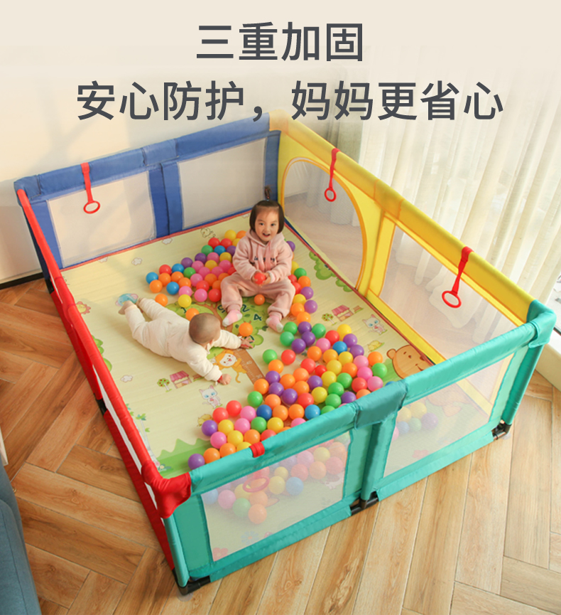 Children's Play Fence Indoor Home Baby Toddler Safety Fence Fence Baby Crawling Mat Fence Playground