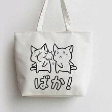 Kawaii Neko Baka Anime Japanese Anime Canvas Tote bags Cartoon Shopping bag school Shoulder Reusable Shopper Bag GA1080