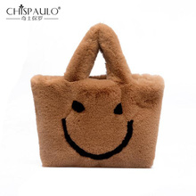 2018 New Plush Smiley face women bag Lady bags Brand Girl Chain handbag  women small shoulder 3e0a245bab