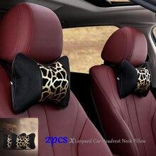 2PC Leopard Car Headrest Neck Pillow Car Pillow Cushion Cover Soft Head Rest Travel Support Protect Auto Neck Pillow Car Styling все цены