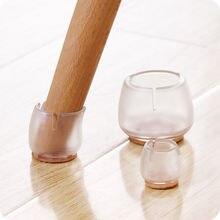 10 шт силиконовые чехлы для ножек стула