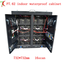 732 732mm P7 62 16scan full color iron cabinet with doors for rental display or fix