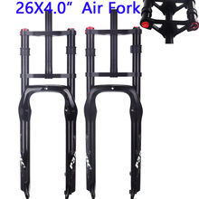 "PASAK Double shoulder fat widelec fat rower 26 ""4.0"" air forkes Snow MTB Moutain 26 cali widelec 135mm"
