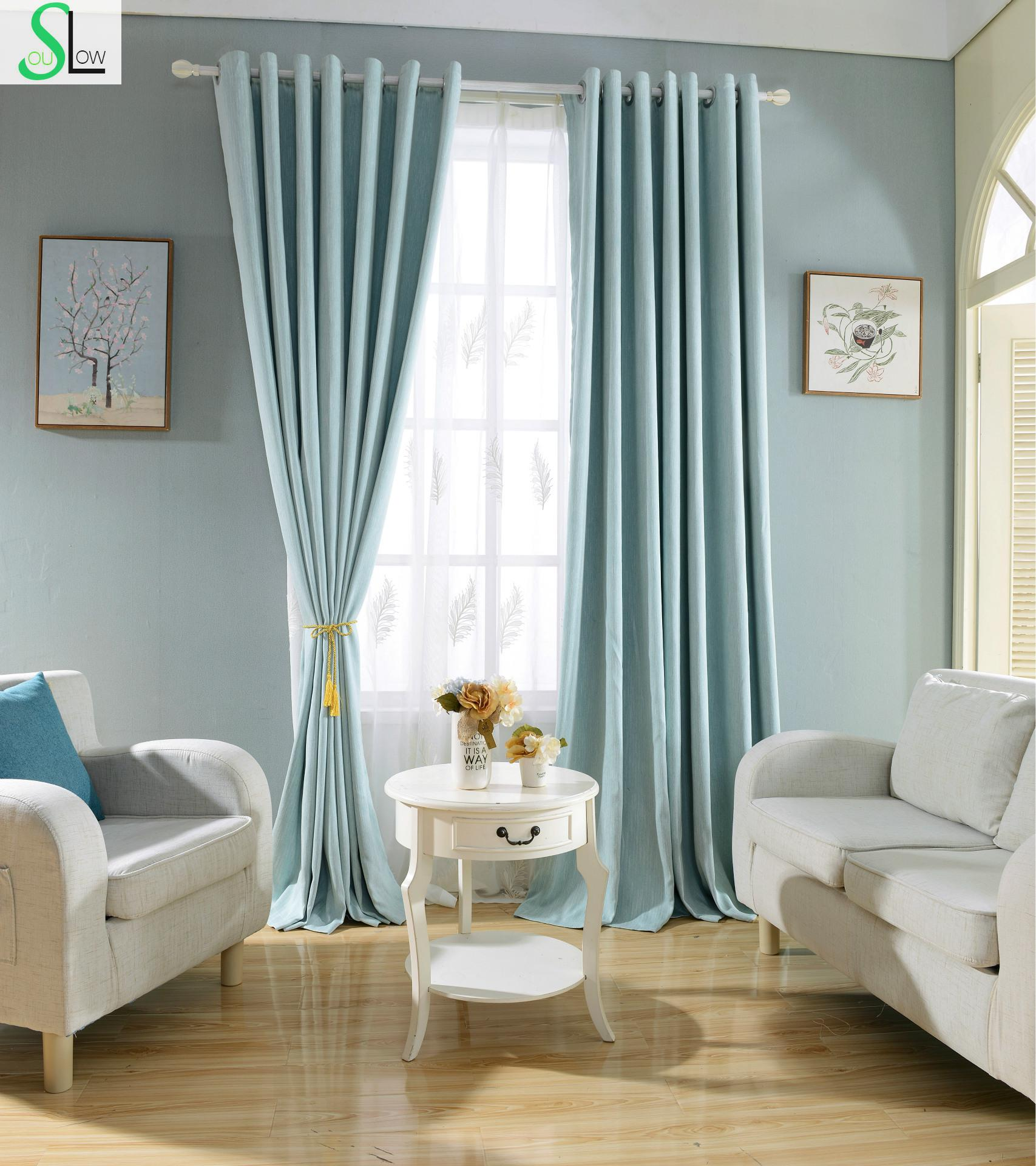 Slow Soul Green Blue Dark Coffee Pure Color Curtains Linen Simple ...