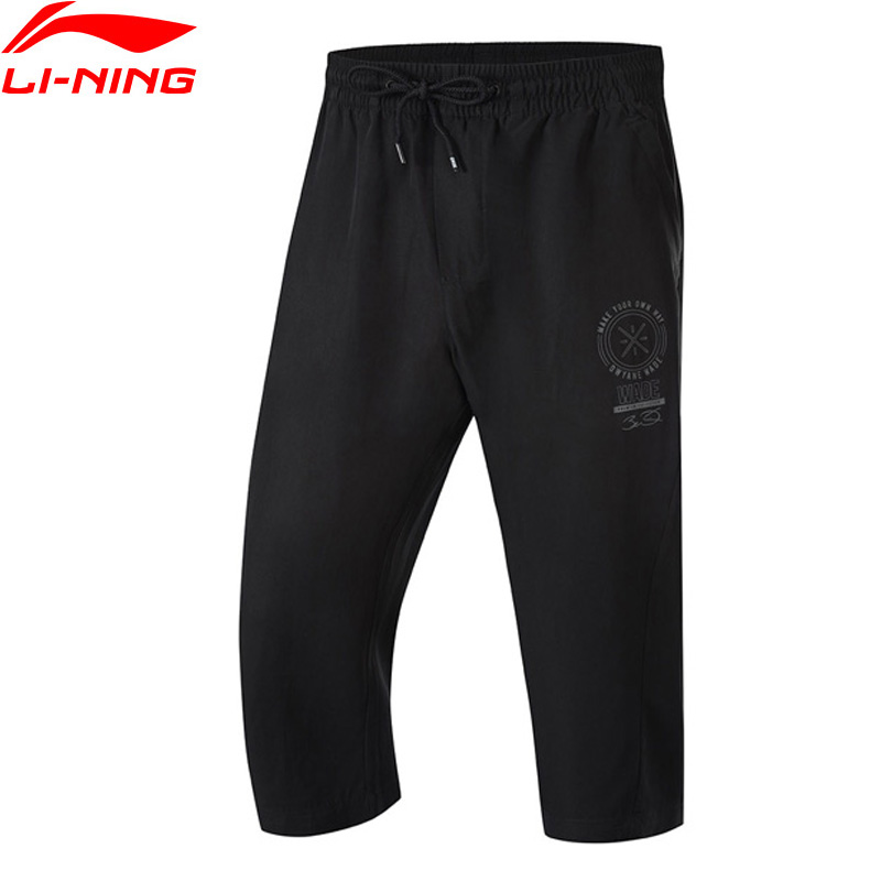 LI-Ning Men Wade 3/4 Casual Pants 100% Viscose Loose Fit Breathable Cropped Trousers LiNing Sports Pants AKQP033 MKY506LI-Ning Men Wade 3/4 Casual Pants 100% Viscose Loose Fit Breathable Cropped Trousers LiNing Sports Pants AKQP033 MKY506