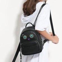Женщины рюкзак искусственная кожа рюкзак 2017, женская обувь Горячая Распродажа школьные сумки для подростков известный бренд черный Femal рюкзак Новый D7345