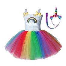 цены Girls Rainbow Unicorn Dresses Disfraz Unicornio Unicorn Costumes With Unicorn Headband For Kids Children Fancy Party Dress 2019