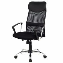 Giantex Modern Ergonomic Mesh High Back Executive Computer Desk Task Office Chair Black Gaming Chairs CB10051