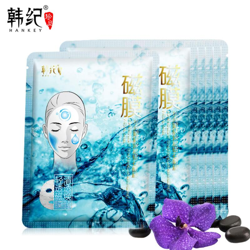 Moisturizing Magnet Face Mask Depth Replenishment Blackhead Acne Brightening Facial Mask Complexion Hydrate