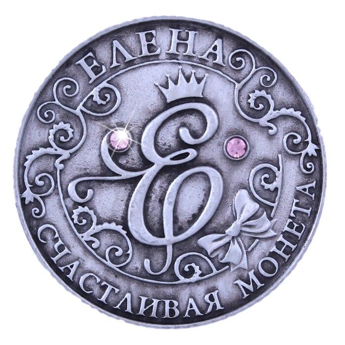 Exkluzivní balení mincí, ruské Helena mince set & kabelku.Jeden - Dekorace interiéru
