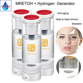 Rechargeable Hydrogen Rich Water Generator And MRETOH 7.8Hz Japan Titanium Electrolysis Alkaline H2 Ionizer Glass Bottle 600ML